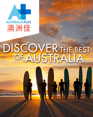 澳洲佳: Discover the best of Australia